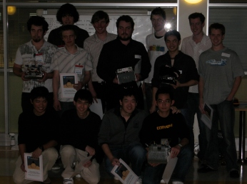 The Competitors from 4 universities